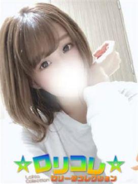 はる|ロリータコレクション☆ロリコレ☆で評判の女の子