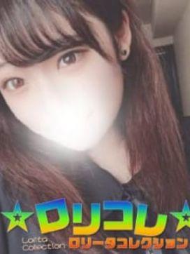 まふゆ|ロリータコレクション☆ロリコレ☆で評判の女の子