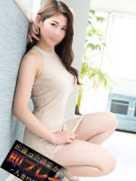 ねね|熱海・伊豆風俗で今すぐ遊べる女の子