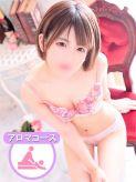 夏芽(なつめ)【アロマコース】|姫活マッチングでおすすめの女の子