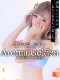 ゆうき|AROMA GOLDENでおすすめの女の子