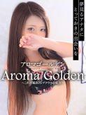 さとみ|AROMA GOLDENでおすすめの女の子