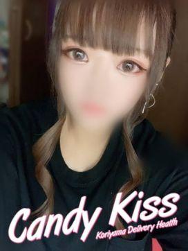 みちる|Candy Kissで評判の女の子