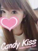 ひなの|Candy Kissでおすすめの女の子