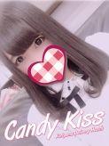 るか|Candy Kissでおすすめの女の子