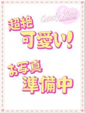 りぜ|Candy Kissで評判の女の子
