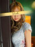 あず|吉原 高級ソープ Versailles~ヴェルサイユ~でおすすめの女の子