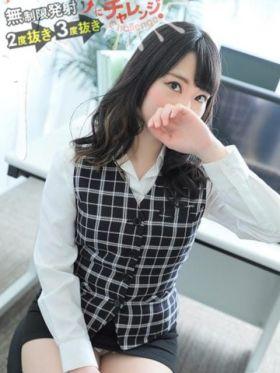 ゆりな|埼玉県風俗で今すぐ遊べる女の子