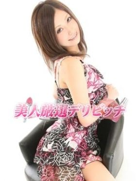 こはる|千葉県風俗で今すぐ遊べる女の子