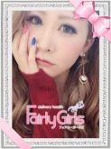 じゅんな|FairlyGirls(フェアリーガールズ)でおすすめの女の子