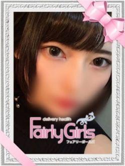つかさ|FairlyGirls(フェアリーガールズ)でおすすめの女の子