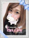 まお《プロポーション抜群美女》 FairlyGirls(フェアリーガールズ)でおすすめの女の子
