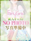 さつき|FairlyGirls(フェアリーガールズ)でおすすめの女の子