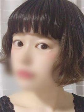 ゆず≪小柄系ロリっ子美少女≫|FairlyGirls(フェアリーガールズ)で評判の女の子