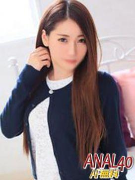 かおり|ANAL40~AF無料~で評判の女の子
