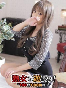 加藤|熟女と遊ぼう!100分10000円で評判の女の子