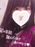 松山奥様|接待妻池袋店でおすすめの女の子