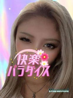 ななみ|快楽パラダイス品川五反田店でおすすめの女の子