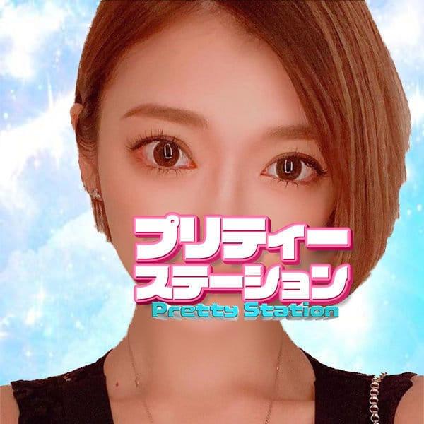 「ご新規様限定!」01/23(土) 01:35 | プリティーステーション渋谷店のお得なニュース