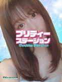 リリ プリティーステーション渋谷店でおすすめの女の子