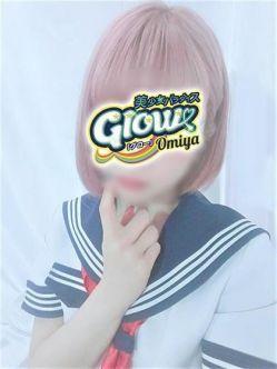 伊藤|GLOWでおすすめの女の子
