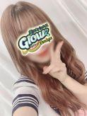 藤田|GLOWでおすすめの女の子