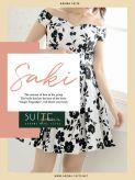 咲希-Saki-|Aroma SUITE-アロマ スイート-でおすすめの女の子