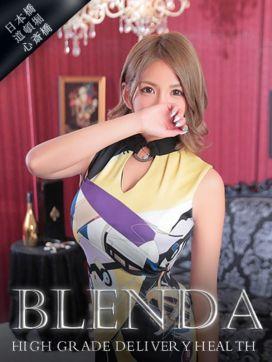 明神 キアラ|Club BLENDA日本橋・道頓堀・心斎橋店で評判の女の子