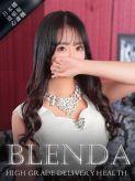 江藤 ランゼ|Club BLENDA日本橋・道頓堀・心斎橋店でおすすめの女の子
