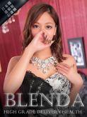 カイリー|Club BLENDA日本橋・道頓堀・心斎橋店でおすすめの女の子