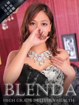 カイリー|Club BLENDA日本橋・道頓堀・心斎橋店で評判の女の子