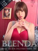RUI【るい】|Club BLENDA日本橋・道頓堀・心斎橋店でおすすめの女の子