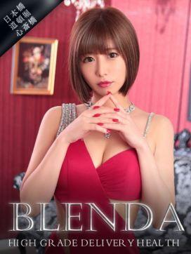RUI【るい】|Club BLENDA日本橋・道頓堀・心斎橋店で評判の女の子