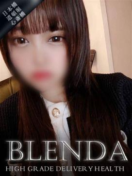 吉川 ひなの|Club BLENDA日本橋・道頓堀・心斎橋店で評判の女の子