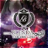 Club BLENDA日本橋・道頓堀・心斎橋店