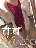 柊 すず|DIABLO(ディアブロ)でおすすめの女の子