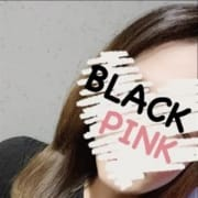 「ご案内可能!!」03/03(水) 08:38 | BLACK PINK SPA 三軒茶屋店のお得なニュース