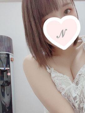二宮|Aiの部屋で評判の女の子