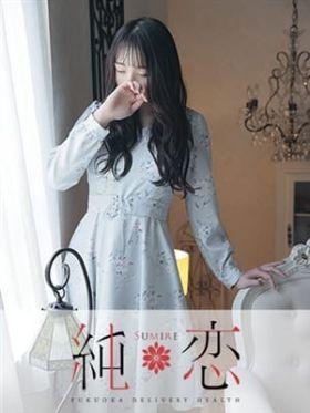 うた【男心を揺さぶる最高笑顔】|福岡市・博多風俗で今すぐ遊べる女の子