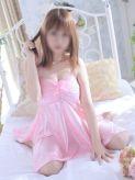 るい|添い寝専門店Chou Chouでおすすめの女の子