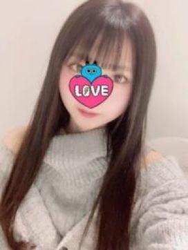 葵(あおい)|アロマ ギルド立川店で評判の女の子