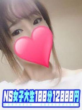 かすみ|浦和風俗で今すぐ遊べる女の子