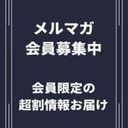 メルマガ会員募集中!!|TIME AFTER TIME 四谷