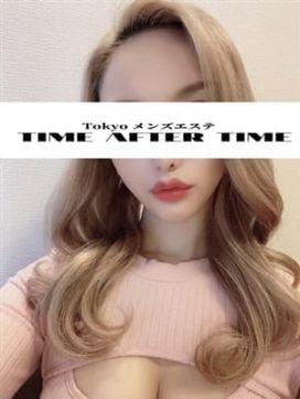 星乃|TIME AFTER TIME 渋谷で評判の女の子