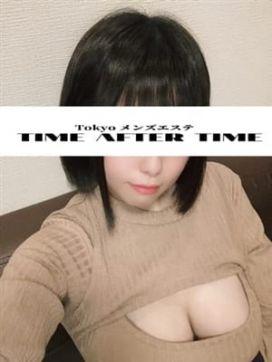 篠原|TIME AFTER TIME 渋谷で評判の女の子