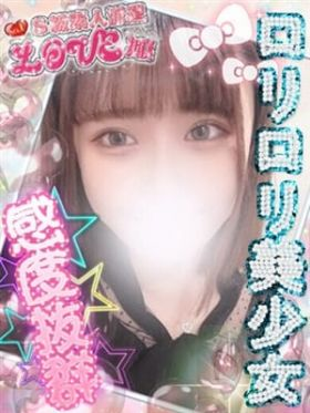 りく|横須賀風俗で今すぐ遊べる女の子