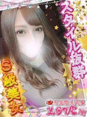 りょう|横須賀風俗で今すぐ遊べる女の子