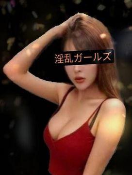 ゆっき|淫乱ガールズCollection Ⅰで評判の女の子