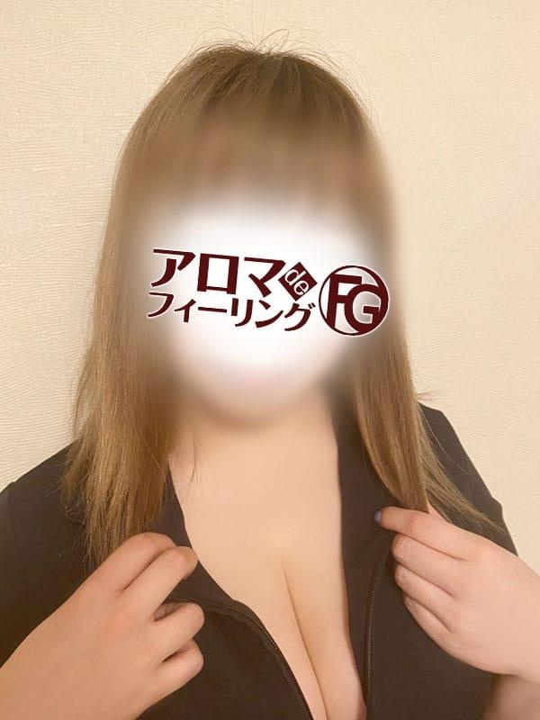 るか(アロマdeフィーリングin横浜(FG系列))のプロフ写真1枚目