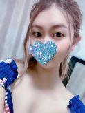 るか|博多メンズエステ 雫~Sizuku~でおすすめの女の子